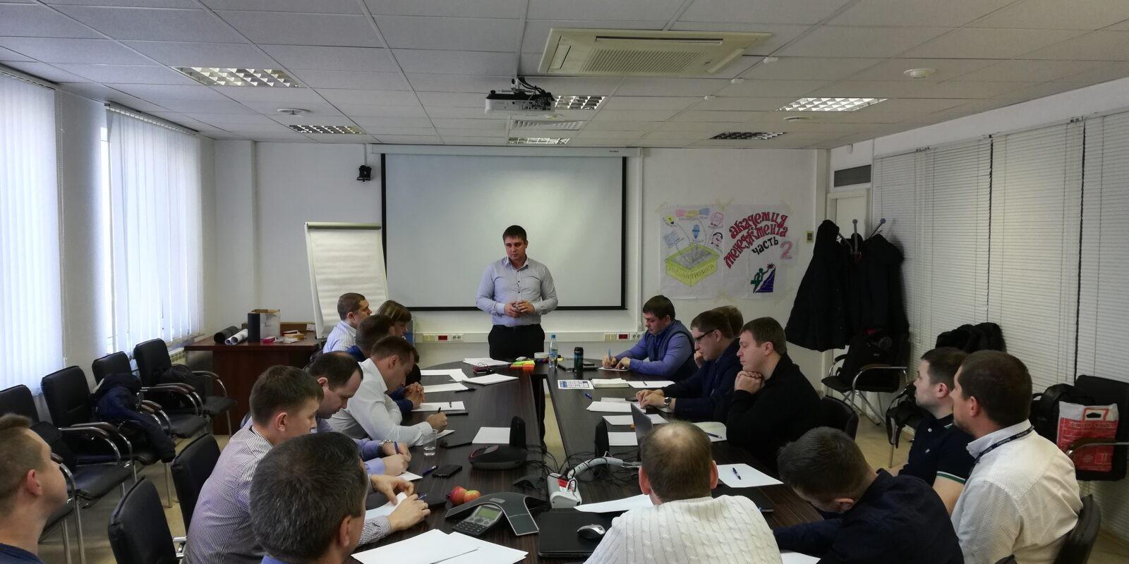 Проведение бизнес-тренингов в Уфе