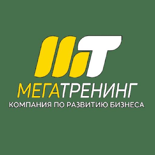Уфа Мега-Тренинг